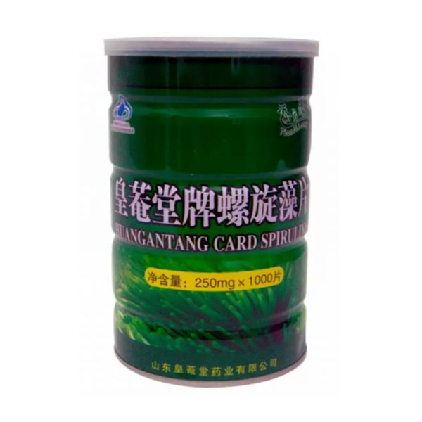 Spirulina Card 250mg Tablets Can of 1000