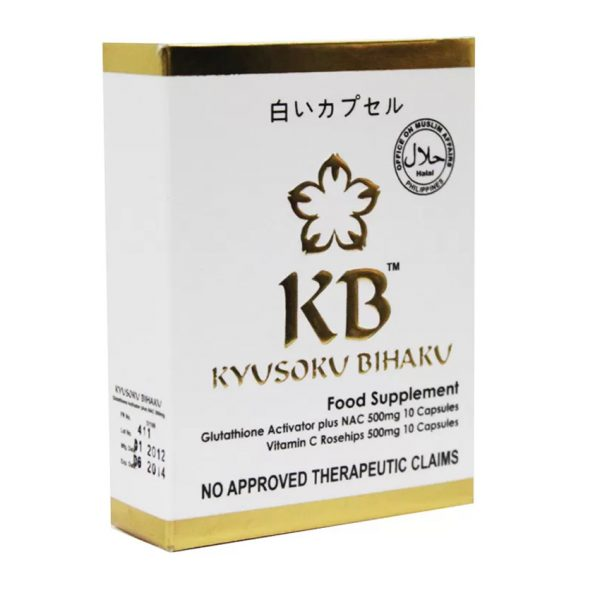 kb-glutathione-activator-plus-nac-500mg-and-vitamin-c-rosehips-500mg-capsule-combo-pack